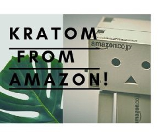 kratom from amazon